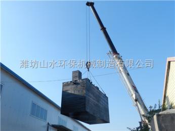 """【快抢】芜湖  地埋式一体化污水处理设备""""矢志不渝的追求 """""""
