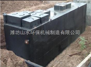 """【快抢】台山  地埋式一体化污水处理设备""""各项工作的标准化"""""""