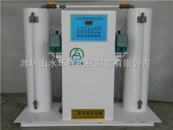 沧州二氧化氯发生器冷却系统