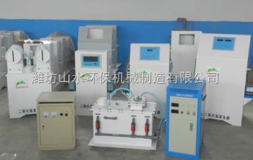 电解法二氧化氯发生器电解槽冷却提示功能