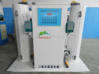 唐山电解法二氧化氯发生器PLC高频控制系统