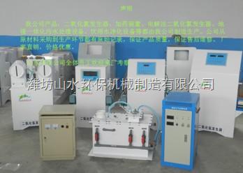 阳泉二氧化氯发生器【电解效率高】