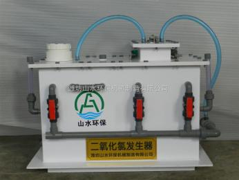 内蒙古 二氧化氯发生器电解法加速离子交换,产气量稳定