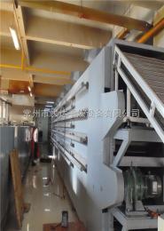 DW系列顆粒狀產品網帶式干燥機