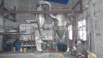 XF香飘飘奶茶冲剂烘干设备 沸腾流化床干燥机