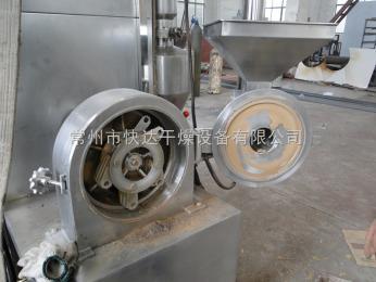 WFS系列快达WFS系列中草药粉碎机 喷雾干燥机 滚筒刮板干燥机