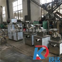 30B30B粉碎機-生產廠家-粉碎設備廠-磨面機