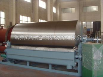 TG系列泥浆状物料烘干机 滚筒刮板干燥机