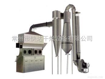 XF草甘膦加工設備、沸騰床干燥機