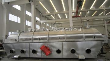 ZLG系列雞精顆粒干燥機 快達牌振動流化床
