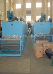 DW系列檸檬片干燥機 帶式干燥機
