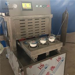 商丘生鮮食品氣調保鮮設備 盒式包裝機