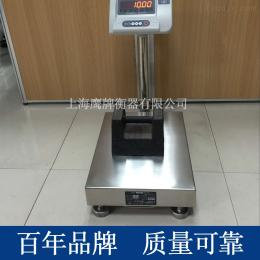 tcs鹰牌150kg电子台秤工业电子秤
