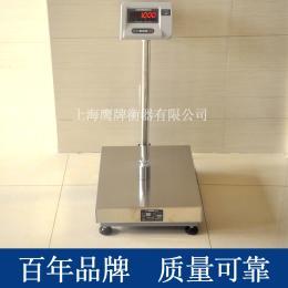 TCS600kg电子台秤工业用电子秤