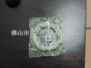ZC-450B透明胶打包机械,家用双面胶包装机