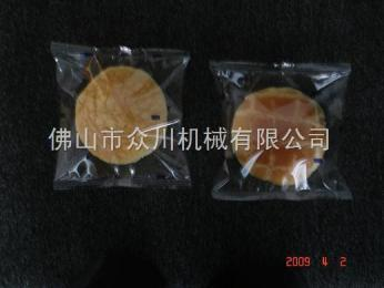 ZC-320B自动面包包装机厂家
