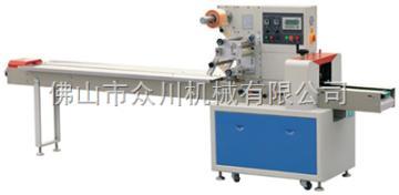 ZC-250S糖果自动包装机械