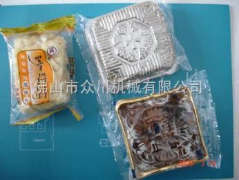 众川月饼包装机