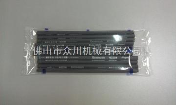 ZC-250B多用眼线笔包装机,多支铅笔包装机械