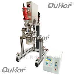 AIR-UH900T化驗室實驗用AIR-UH900T密閉超聲波反應釜