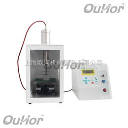 UH900超声粉碎机聚氨化脂均质用实验室超声波分散机