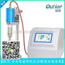 UH300超聲波處理器超聲波提取,超聲波萃取,超聲波細胞粉碎儀,超聲波細胞粉碎機