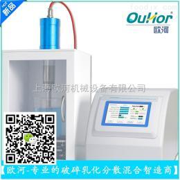 UH150超聲波處理器超聲波處理器_優質超聲波處理器批發/采購_超聲波處理器價格