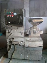 直销不锈钢吸尘粉碎机  磨粉机厂家
