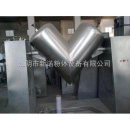 300L供应V系列搅拌混合机
