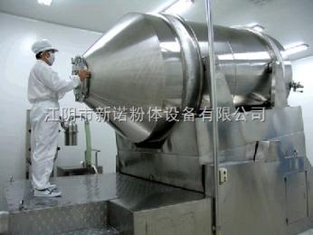 EYH-300供应EYH系列二维混合机 混合系列 专业生产 品质保证