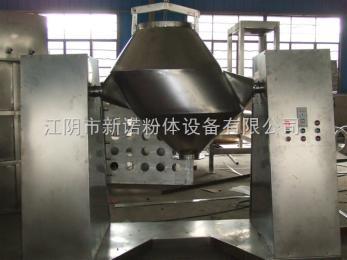 100L【厂商直销】BW型系列粉末 颗粒 食品 化工混合机 W型混合机