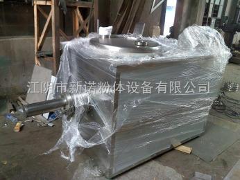 供应GHL-系列高效湿法混合制粒机  冲剂颗粒机