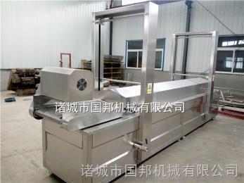 GB-6000油炸機供應國邦牌高效率的油炸薯片流水線 油炸機生產廠家