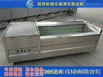 GB-1500供应山芋清洗机 山芋清洗去皮机 山芋毛刷清洗设备 清洗干净厂家直销