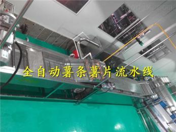 GB-3000全自動薯片生產線
