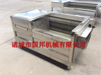 GB-1500去皮机供应魔芋清洗机,芋头清洗机,果蔬清洗机,多功能清洗机,小型清洗机