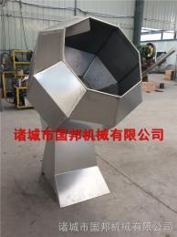 GB-800厂家直销八角自动出料调味机- 安全可靠的八角调味机