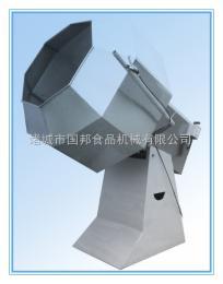 GB-800國邦牌混合攪拌設備 八角調味機