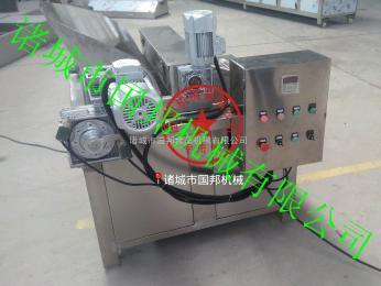 GB-1000油水分离油炸机、油炸锅、自动搅拌油炸机、