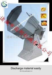 GB-800供應薯條專用調味機 八角調味機