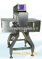 调味品金属检测机