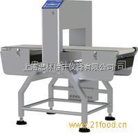 ZYZ-400型传输带金属检测机厂家