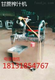 安徽甘蔗榨汁機