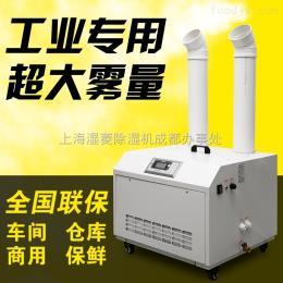 宿州火锅店加湿器 超市蔬菜保鲜专用加湿机
