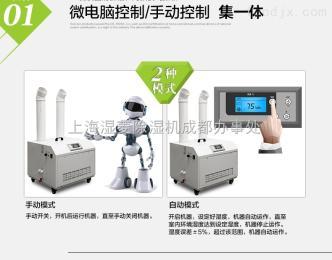 铜川火锅店加湿器 超市蔬菜保鲜专用加湿机