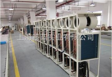 纺织车间除湿机-纺织库房除湿机-工业除湿机品牌价