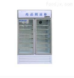 BLC-660BLC-660两开门药品阴凉柜生产厂家