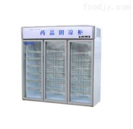 BLC-1260BLC-1260三開門醫用陰涼柜報價