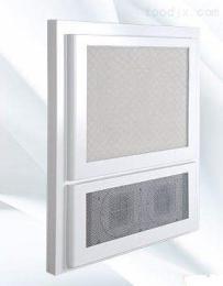 QRJ128-FQRJ128-F高效過濾空氣凈化屏價格