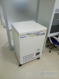 博科电热恒温培养箱生产厂家
